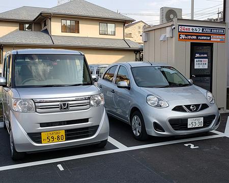 小山駅東口店