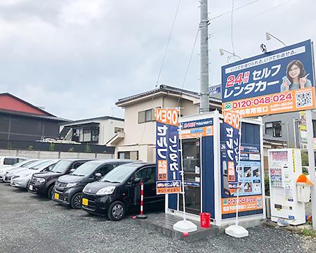 西武秩父駅前店